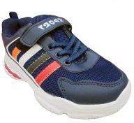 b7729aeb Подростковые и детские кроссовки для девочек - Купить кроссовки для ...