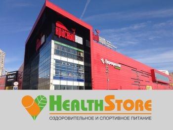 b58a7019d7e1 Открылся новый магазин