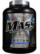 Dymatize Elite Mass Gainer 2,73 кг