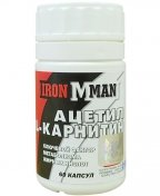 Ironman Acetyl L-Carnitine 60капс